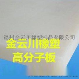 钢铁厂料斗内高分子聚乙烯耐磨衬板价格