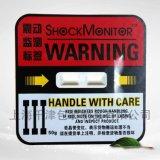 厂家直销防冲击标签  防碰撞标签  国产专利震动监测标签 红色50g