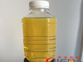 环保橡胶填充油KH250 橡胶填充油 橡胶油