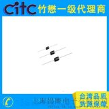 臺灣CITC肖特基二極體CRL5100 DO-27(DO-201AD) 5A鉛型低阻二極體