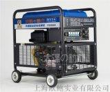 发电电焊机250A柴油电焊机价格