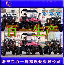 宁夏沙滩车  沙滩摩托车生产 四轮摩托车