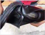 蒙古公牛皮鞋批发厂家价格 跑江湖盛兴彩票app下载49元模式敲打皮鞋货源