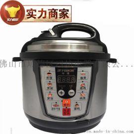 半球家用智能电压力锅 5L6L各种规格电压力锅