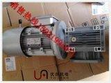 直销遵化橡胶平安信誉娱乐平台  涿州陶瓷平安信誉娱乐平台常用RV050-25-UDL005-0.55涡轮蜗杆减速机