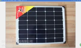 厂家销售**40W单晶太阳能电池板路灯专用