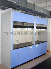 通风柜是实验室家具中必不可少的一种
