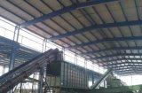 配合垃圾填埋厂技术方案 生活垃圾处理设备