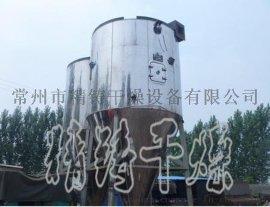 厂家直销YPG系列压力喷雾(造粒)干燥机 真空压力式喷雾塔