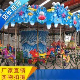 北京广场海洋转马价格 大型豪华旋转木马全套价格出售