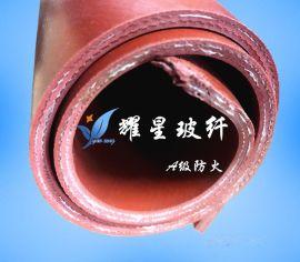 地铁专用硅纤垫片 耐高温硅钛垫片 风机法兰垫