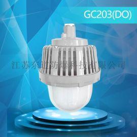 衡水GT311防水防尘防震泛光灯