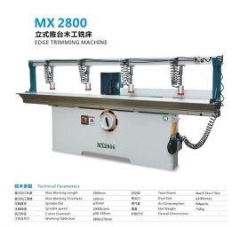 厂家直销立式推台木工铣床MX2800