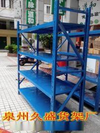 服装仓库货架,中型仓储货架,久盛重型货架