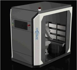 科罗玛特CROMAT厂家直销特殊功能式物流台车AGV