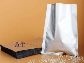 厂家定制平口防静电纯铝袋,铝箔袋,防潮袋,LED灯条包装袋