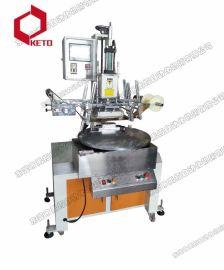 KETO-开拓长安热转印机厂家 四工位转盘热转印机 多功能热转印设备