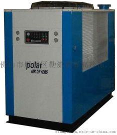 风冷式压缩空气干燥机(冷干机) 普立专业生产