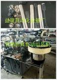 廚房用品管柄廚具自動組裝機