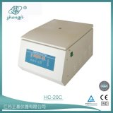 江蘇正基儀器HC-20C--醫用離心機