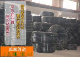 张家界pe硅芯管厂家34/28报价