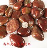 高拋光紅色雨花石、鵝卵石、雨花石