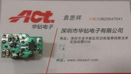 LZC8120/LZC811C 隔离 大功率LED驱动(100W)方案 外置MOS LED驱动IC