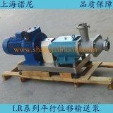 直銷不鏽鋼衛生型雙螺旋平行泵高粘度肉泥平行位移輸送泵