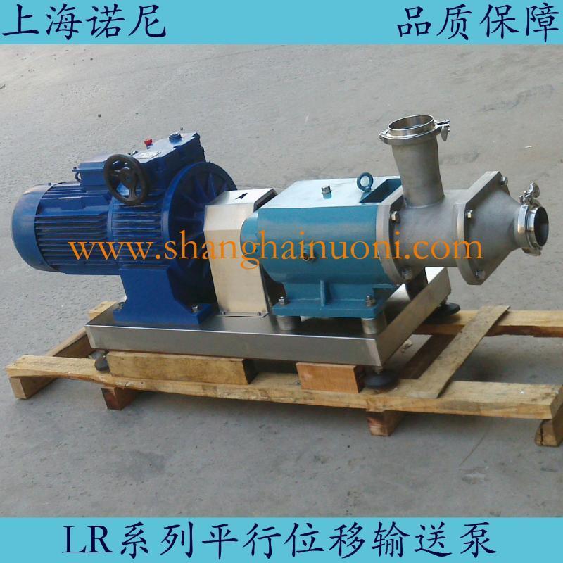 直销不锈钢卫生型双螺旋平行泵高粘度肉泥平行位移输送泵