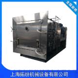 乾燥機  實驗室用冷凍乾燥機