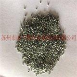 荣千厂家销售高纯锌球 实验科研用锌颗粒 锌粒 纯度99.995%