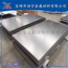 宝鸡钛板生产厂家,供应纯钛板、TC4钛合金板、TA9钛合金板、TA10钛板