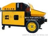 青州汇丰源二次构造柱泵小型细石混凝土泵二次结构专用