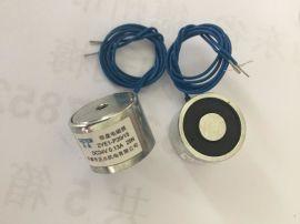 微型直流电磁铁吸盘式 圆形电磁吸盘ZYE1-P 强力起重电磁铁