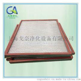 工业粉尘过滤处理板式过滤器 高清图片