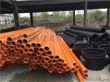四川PVC-C电力管