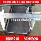 悬挂输送链条设备用热轧8#工字钢现货销售