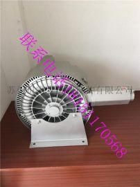 高质量5.5kw双叶轮高压风机扦样机  5.5kw漩涡式风泵低噪音气泵