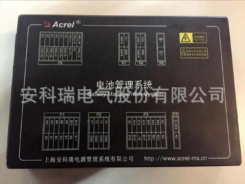 安科瑞电气ABMS-EK01-16S 电池管理系统