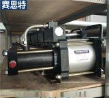 30MPA气体增压泵 济南赛思特增压泵 氮气高压加压泵 打压泵