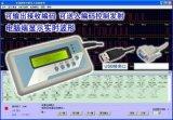 315M433M无线射频遥控测试仪读码仪编码分析仪解码仪波形测试仪