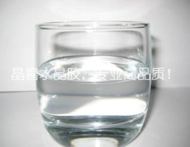 环氧胶灌注(SY-362-1)