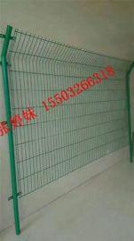 圈地围栏网 低价处理双边丝护栏网153-0318-2006