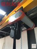 科尼 CLX02環鏈式電動葫蘆,上下雙速型