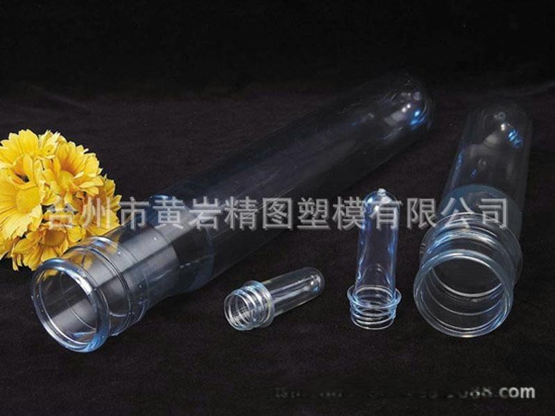PETG PC瓶胚 含汽饮料盖 异形瓶坯设计开发