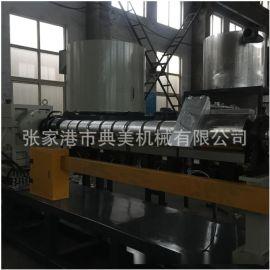 双阶单螺杆水冷拉条造粒机 双阶造粒机专业制造厂家