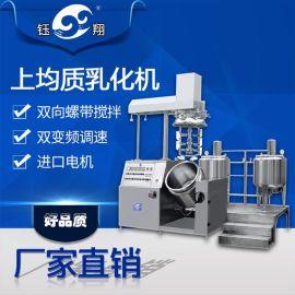 真空搅拌混合设备 高剪切乳化锅 可定制固定式乳化机