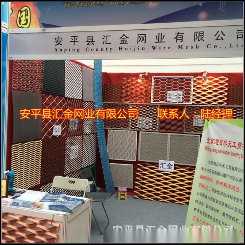 幕墙网钢铝板网厂家。大量生产铝板网幕墙制品