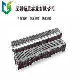 工廠定製HDPE排水溝 U型排水溝 樹脂排水溝 HDPE蓋板 不鏽鋼蓋板