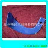 旋耕机刀片 加厚耐磨合金刀片 通用型标准旋耕机刀片